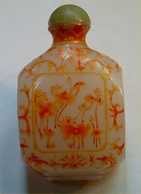 Old Oriental  Snuff / Scent  Bottle Perfect Order,No Chips +Top