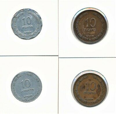 ISRAEL Palestine Four Different early 10 Pruta coins Km 11. 17, 20 Nice Group