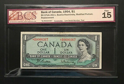 LOW SERIAL REPLACEMENT 1954 $1 Bank of Canada BCS Graded F-15 *BM 000367