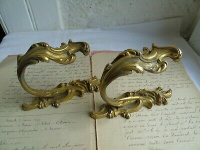 French 19th century antique a pair of curtain tiebacks ornately bronze