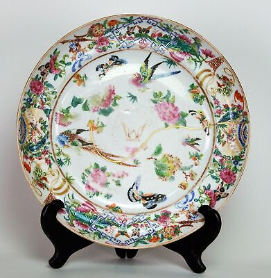 Antique Chinese Armorial Export Porcelain Plate Famille Rose Palette