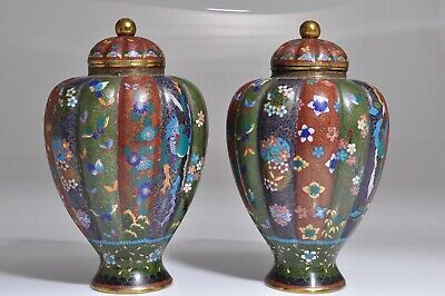Antique Matching Pair Japanese Cloisonne Butterfly Dragon Ribbed Lidded Vases