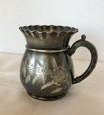 Antique Aurora Quadruple Silver Plated Small Pitcher Or Creamer S.P. Mfg. Co.