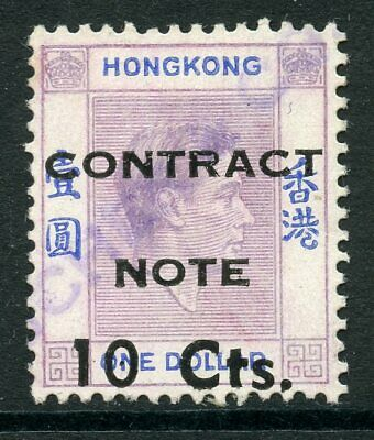 Hong Kong KGVI 10c on $1 CONTRACT NOTE 1948 10c violet. Used revenue fiscal