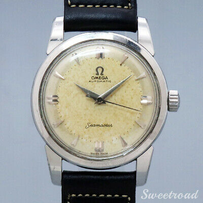 Omega Seamaster Ref.2846-13SC Vintage 1950s Automatic Authentic Mens Watch Works