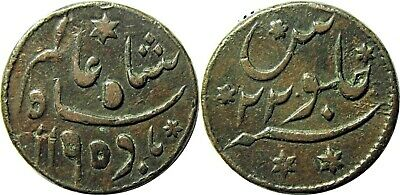 East India Company, Bengal Presidency Prinseps Quarter Anna #2