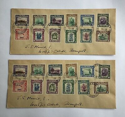 2 North Borneo Stamped Covers 1c to 50c - Nice Items - 1948 - Remain Sealed