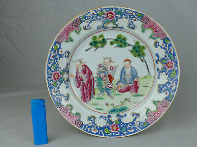 A Chinese Porcelain Famille Rose Plate 18Th Century