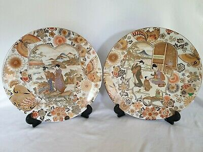 Fine Pair of Japanese Satsuma 30cm Plates. Butterfly. Signed. VGC Late Meiji?