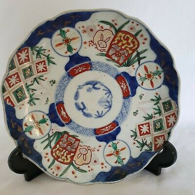 Fine Meiji Period Japanese Imari Porcelain Bowl with Rabbits Mark: Fuki Choshun.