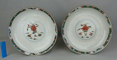 A Pair Of Chinese Porcelain Famille Verte Dishes Kangxi Period Batavian Ducks