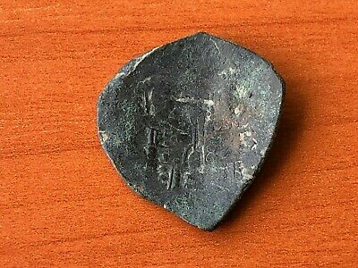 Ancient Byzantine Medieval Cup Coin Unknown.