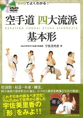 Japanese KARATE DVD Book Four Ryuha Kata Rika Usami Martial Arts from JAPAN