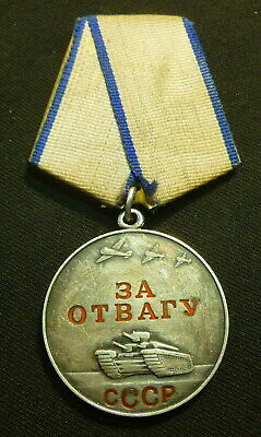 Soviet Russian Medal For Bravery SILVER No Serial Number Brass Mount USSR Nice