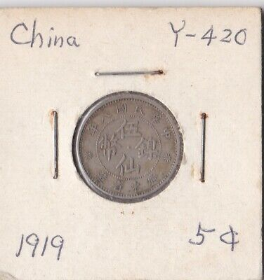 1919 China Kwangtung 5 Cents Coin