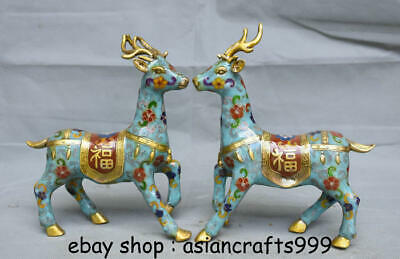 """8,8 """"alte China Cloisonne Emaille Feng Shui Sikahirsch Glück Statue Paar"""