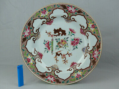A Chinese Porcelain Famille Rose Scroll Plate 18Th Century