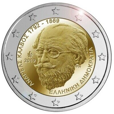 Greece 2019 - 150th Anniversary Of The Death Of Andreas Kalvos