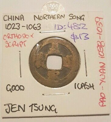 1023-1063 China Northern Song 1 Cash Pao-Yuan 1038-39 Jen Tsung Orthodox Script