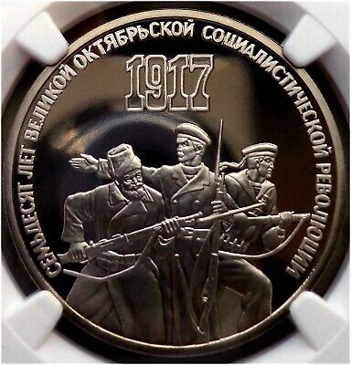 29-2.1987 Russia USSR NGC PF 69 Ultra Cameo 3 Rouble REVOLUTION 70th ANNYVERSARY