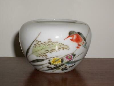 A Chinese Famille Rose Porcelain Brush Washer Bowl, Signed, Early 20Th C.
