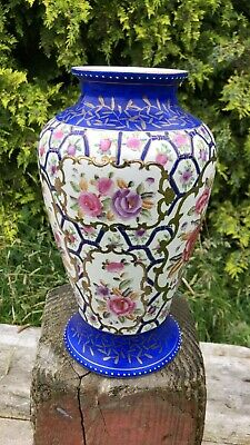 Beautiful Vintage Chinese Decorative Tall Flower Design Vase *