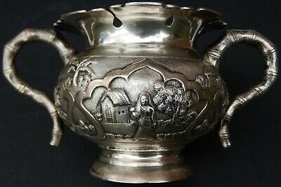 Fine Quality Antique Indian Solid and Copper Alloy Bowl; Calcutta c1890
