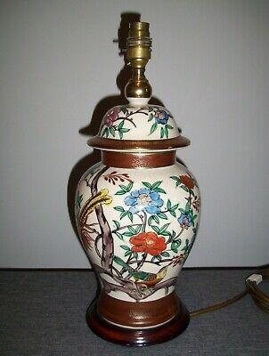 Vintage Oriental Hand-painted Gilded Porcelain Table Lamp on Wooden Plinth Bird