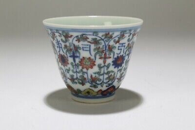 An Estate Chinese Nature-sceen Porcelain Cup Display