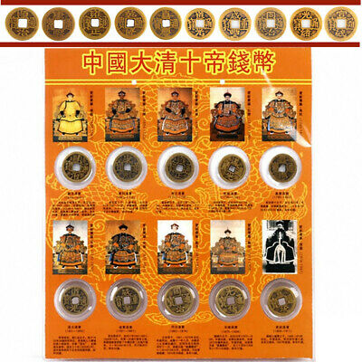 10Pcs / Set Ten Emperors Coins Chinese Copper Coin Old Dynasty Vintage