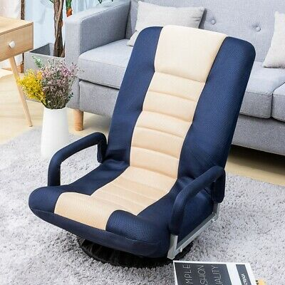 FOLDING GAME CHAIR Floor Lazy Sofa Chair 7-Position ...