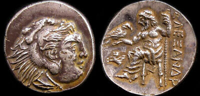 ALEXANDER III The GREAT, King of Macedon, AR DRACHM, SLAVEY PETROV COIN+++