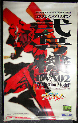 NEON GENESIS EVANGELION EVA-02 Production Model PVC Kit Wave Corp. GAINAX SEGA