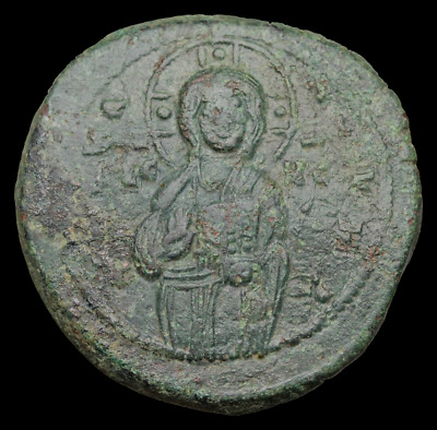 Anonymous AE Follis, Class C, Jesus Christ standing holding gospels