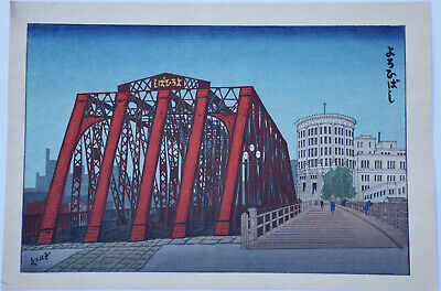 Original Japanese Woodblock Print Okuyama, Gihachiro Yorio Bridge