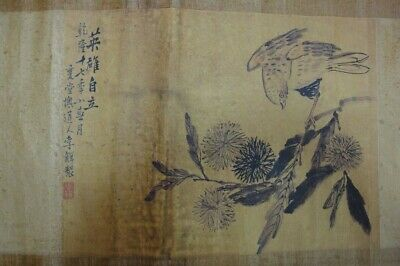 """Very Long Vintage Chinese Scroll Painting Flower and Bird """"LiZhi"""" Marks"""