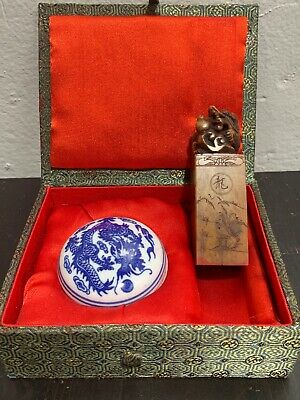 Chinese Brown Soapstone Stamp / Seal & Red Ink Set with Case