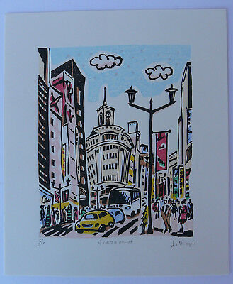 Limited Edition Japanese Woodblock Print By Someya, Hisao