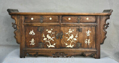 """23"""" Old Chinese Huanghuali Wood Dynasty Drawer Classical Cupboard Cabinet Desk"""