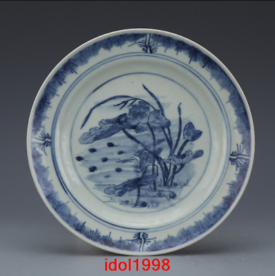 China old antique Qing Dynasty Hand drawn Blue and white Lotus pendulum disc