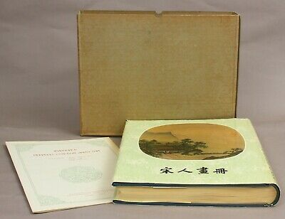 Book Sung dynasty Paintings 1957 China Cheng Chen-to Limited edition Album