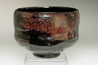Vintage kura-raku tea bowl by Sasaki Shoraku #3604