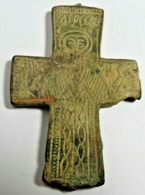 Ancient Greek Byzantine 900-1200 Bronze Christ Cross Pendant