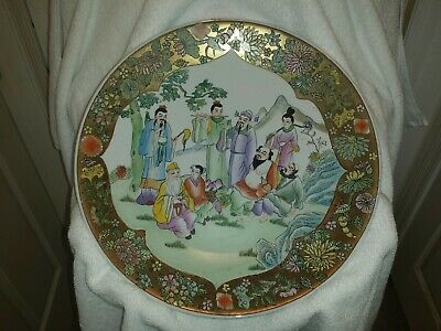 "Antique Early 1800's Large Porcelain Asian Charger Plate With Hallmarks~ 14.25""~"
