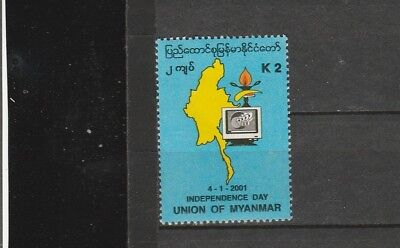 Burma STAMP 2001 ISSUED INDEPEDENCE DAY SINGLE, MNH RARE