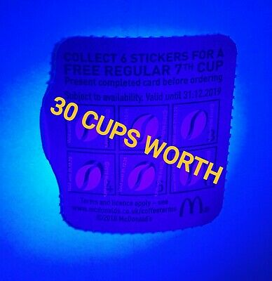 McDonald's Ultraviolet 180 Loyalty Coffee Stickers 31.12.2019  30 CUPS WORTH