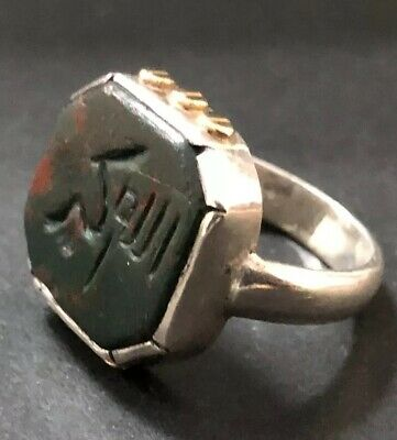 Islamic Eastern hand made Engraved Intaglio Agate Blood Stone Seal Arabic Ring R