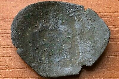 Theodore II Ducas-Lascaris 1254-1258AD AE Trachy Ancient Byzantine Medieval Coin