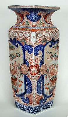 Highest Museum Quality Antique Japanese Imari Porcelain Carved and Gilded Vase