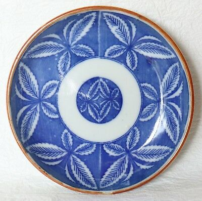 Japanese Small Plate Blue & White Porcelain Inban Butterfly Leaf 12.8cm Vintage
